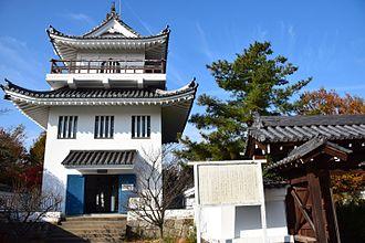 Ōno Castle (Chita District, Owari Province) - Ōno Castle in the Chita District of Owari Province