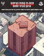 אחד מהמגדלים רבי הקומות ברצועת עזה שהופצצו והושמדו כליל על ידי חיל האוויר.