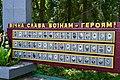 Osa Turiiskyi Volynska-monument to the countryman-details-1.jpg