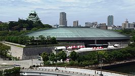 De Osaka-jō Hall in 2014.