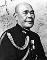 Osami Nagano.jpg