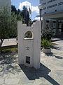Ossuary-Nicosia.jpg