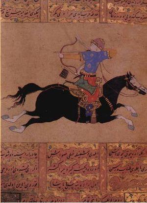 Composite bow - Ottoman horse archer
