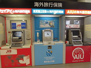 Travel insurance - Travel insurance vending machines in Japan