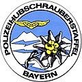 PHuStBY Logo small.jpg
