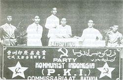 [Изображение: 250px-PKI-1925-Commisariate_Batavia.jpg]