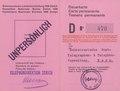 PTT-Archiv T-08 BCD 0174 Dauerkarte Landi 1939 für PTT-Angestellte.tiff