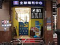 PX Mart Wenshan Jingmei Store 20170624.jpg