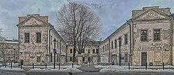 Pałac Potockich w Lublinie.jpg