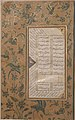 Page of Calligraphy with Stenciled and Painted Borders from a Subhat al-Abrar (Rosary of the Devout) of Jami MET sf1985-149b.jpg