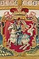 Pahonia. Пагоня (1555) (4).jpg