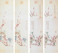 Painting by Dowager Empress Cixi 07.PNG