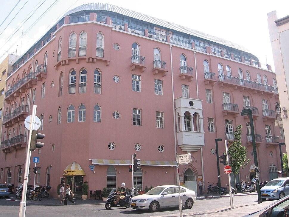 Palatin Hotel Tel Aviv