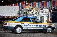 Panasonic Isostar caravanne car.JPG