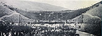 Zappas Olympics - Panathenaic Stadium at the first day of the 1896 Olympics.