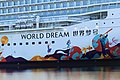 Papenburg - Werfthafen - World Dream 31 ies.jpg