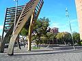 Parc Central de Nou Barris P1520536.jpg