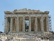 Parthenon-uncorrected.jpg