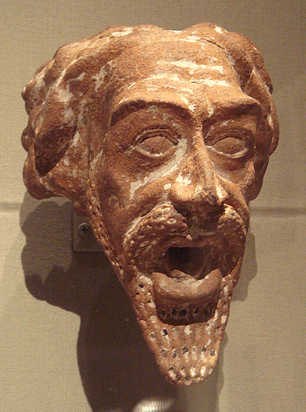 A ceramic Parthian water spout in the shape of a man's head, dated 1st or 2nd century AD ParthianWaterSpoutWithFaceOfIranianMan1-2ndCenturyCE.jpg