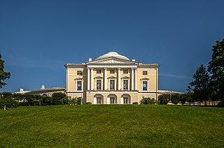 Pavlovsk Palace palace and park in Pavlovsk, Russia