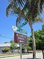 Pearl City Boca Raton June 2010 Street Signs.jpg