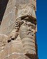 Persépolis, Irán, 2016-09-24, DD 28.jpg