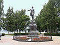 Peter the Great monument in Petrozavodsk.jpg