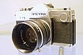 Petri TTL single lens reflex camera.jpg