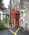 Phone Box, Umberleigh Railway Station. - panoramio.jpg