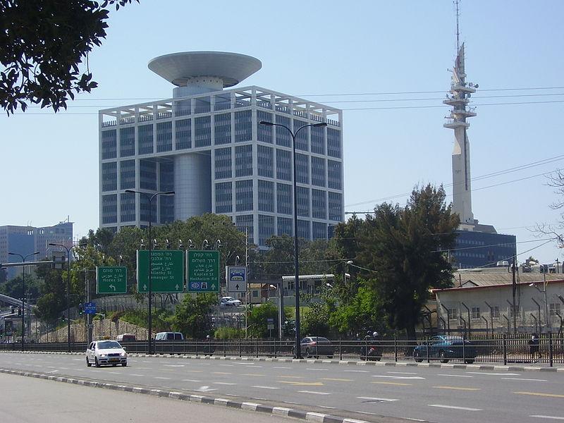 """בנין המטכ""""ל בתל אביב"""
