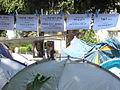 PikiWiki Israel 13890 housing price protest.JPG