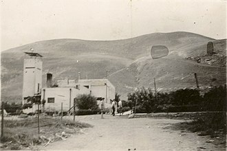 Beit Alfa - Beit Alfa, 1930s