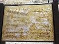 PikiWiki Israel 32676 Qumran.JPG