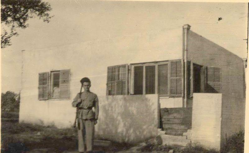 """גפיר ב""""קבוצת אריה"""" 1935"""