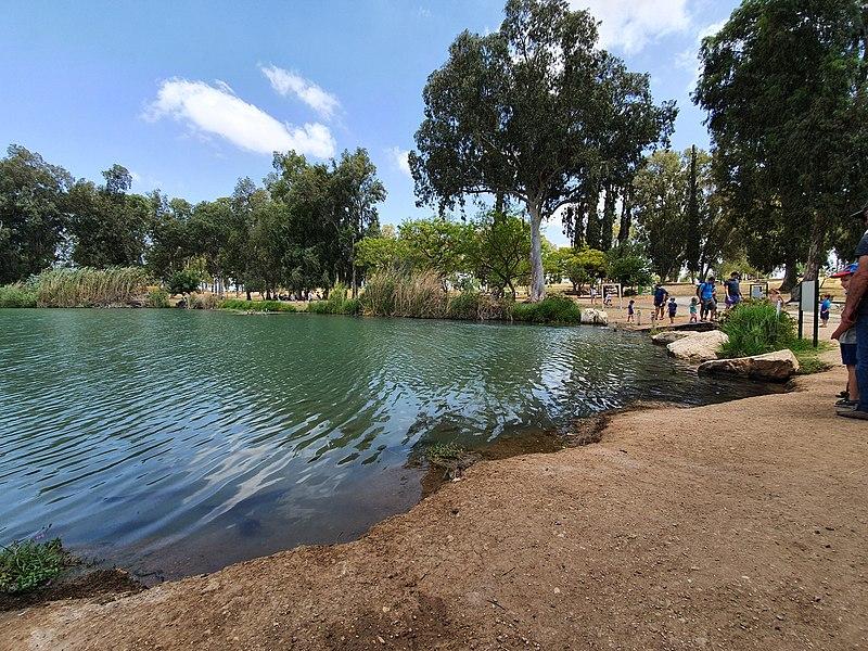 גן לאומי תל אפק