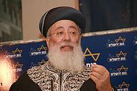 PikiWiki Israel 8066 Shlomo Amar.JPG