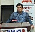 "Piyush Goyal addressing at the launch of the two books of Dr. Bibek Debroy namely ""Bharat Vapas Patari Par"" and ""Bharatiya Rail Desh Ki Jeevan - Rekha"", at a function, in New Delhi.jpg"