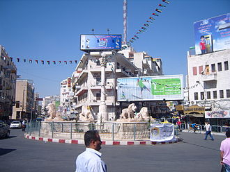 Al-Manara Square - Al-Manara Square