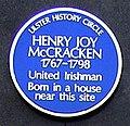 Plaque, Joy's Entry - geograph.org.uk - 1305223.jpg