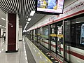 Platform of Hefei South Railway South Square Station 5.jpg