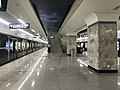 Platform of Wangjiadun Station.jpg