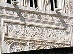 Pontifical Academy of Sciences, Vatican City - inscription 2.jpg