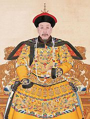 Portrait of the Qianlong Emperor in Court Dress
