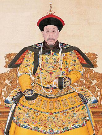 Amursana - Portrait of the Qianlong Emperor