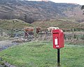 Post box, Suie Lodge - geograph.org.uk - 329399.jpg