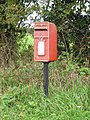 Post box - geograph.org.uk - 272876.jpg
