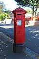 Post box at Alton Road, Oxton 2018.jpg