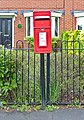 Post box on Sanderling Way, Newton-le-Willows.jpg