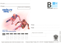 Postal Card of Russia - 2013 - 331 - Sochi - Short Track Speed Scating.png