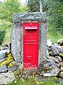 Postbox, Inverey - geograph.org.uk - 1538065.jpg